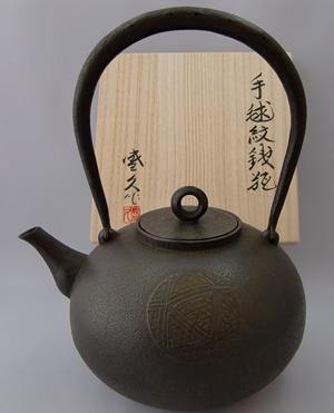 鉄瓶 手毬紋鉄瓶