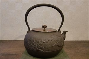 【山形鉄瓶】鉄瓶 平丸山水(銅蓋付)2.1L
