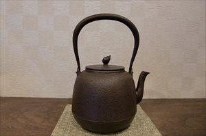 【山形鉄瓶】鉄瓶 夏目小(1.0L)