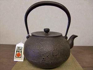 鉄瓶 但馬形梅(1.0L)
