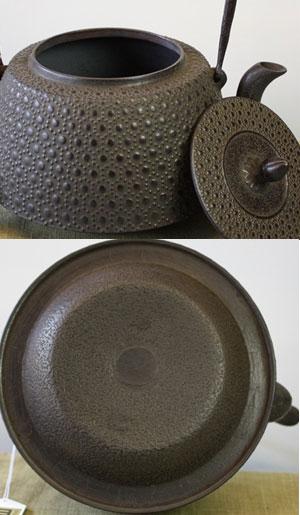 鉄瓶 九重形亀甲アラレ1.6L