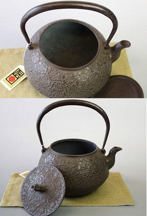 鉄瓶 布団型桜1.6L