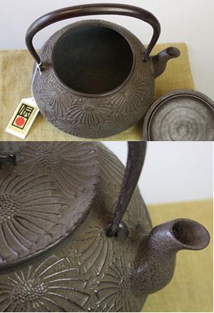 鉄瓶 布団型菊1.6L