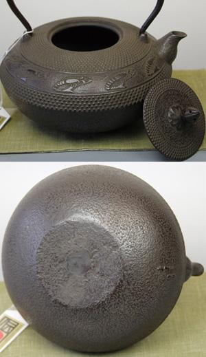 鉄瓶 平和型海老アラレ 1.6L