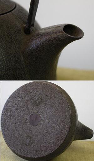鉄瓶 UD15 1.0L