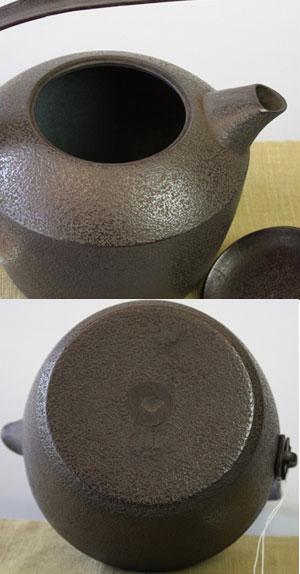 鉄瓶 UD3 1.0L