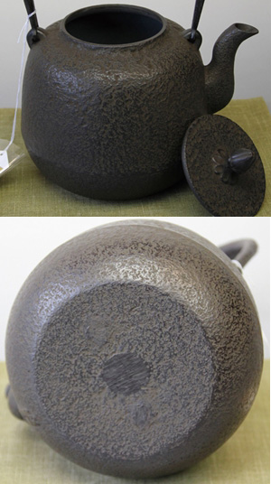 鉄瓶 棗形無地 1.2L