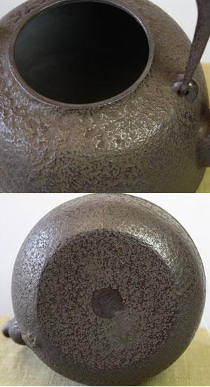 鉄瓶 棗形無地1.2L(銅蓋付)