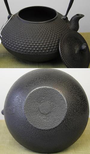 鉄瓶 算玉形中アラレ1.6L