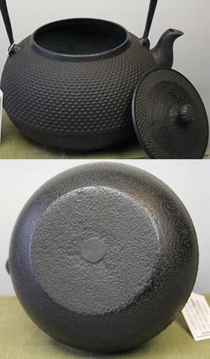 鉄瓶 平丸形霰 2.0L