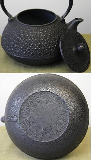 鉄瓶 9型平丸亀甲1.2L