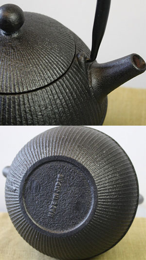 鉄瓶 手毬0.9L