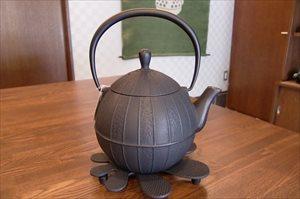 鉄瓶 胡桃(0.8L)