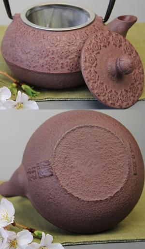 急須 3型桜(チョコ)0.32L