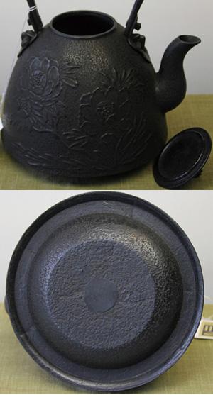 南部形牡丹(0.9L)