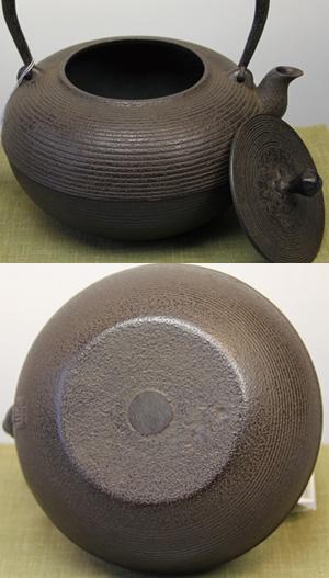 鉄瓶 手取形糸目 1.0L