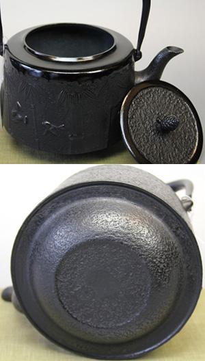 鉄瓶18型利久磨1.8L