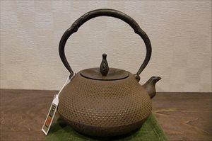 鉄瓶 18型瓢箪アラレ(1.3L)