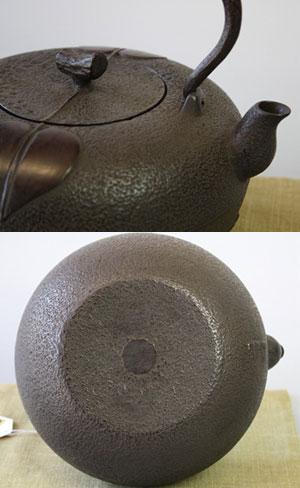 鉄瓶 柚子型1.6L