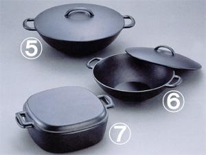 平型万能鍋(小)